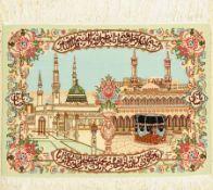 Täbriz fein, Persien, ca. 40 Jahre, Korkwolle mit Seide,