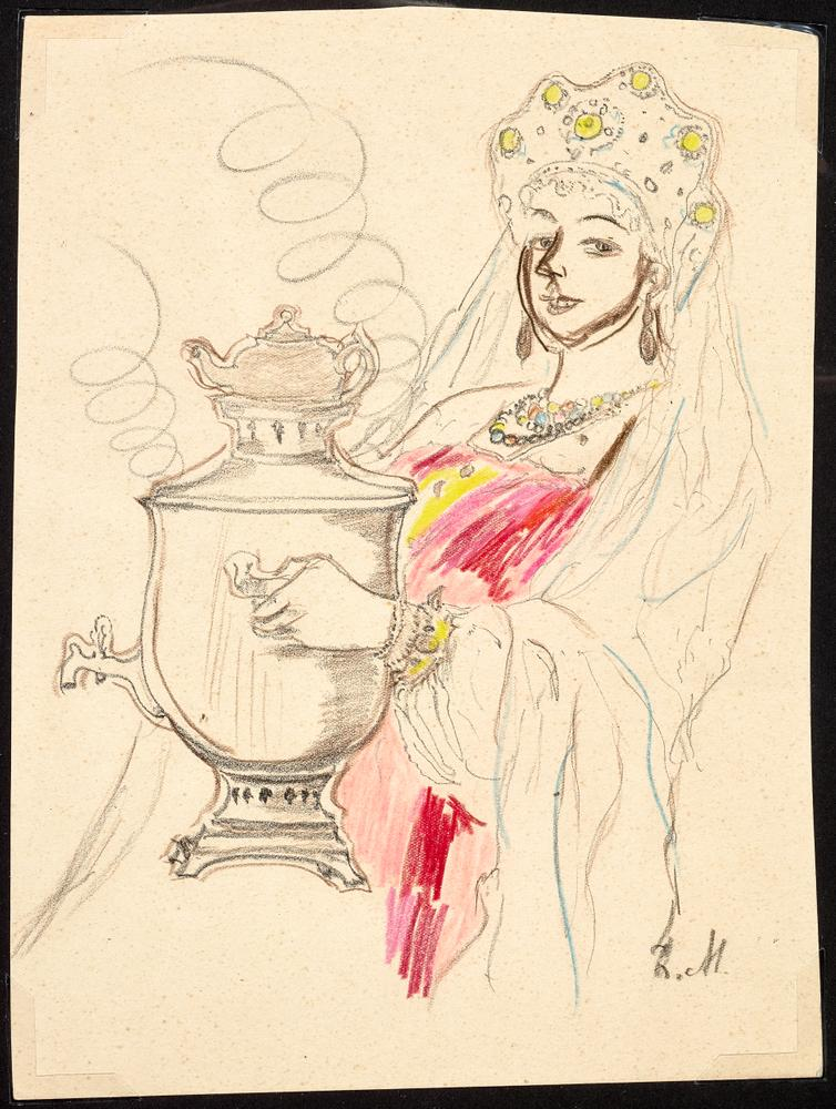 FILIPP MALYAVIN (1869-1940) Five Female Portraits - each signed pencil, crayon on [...] - Image 3 of 6