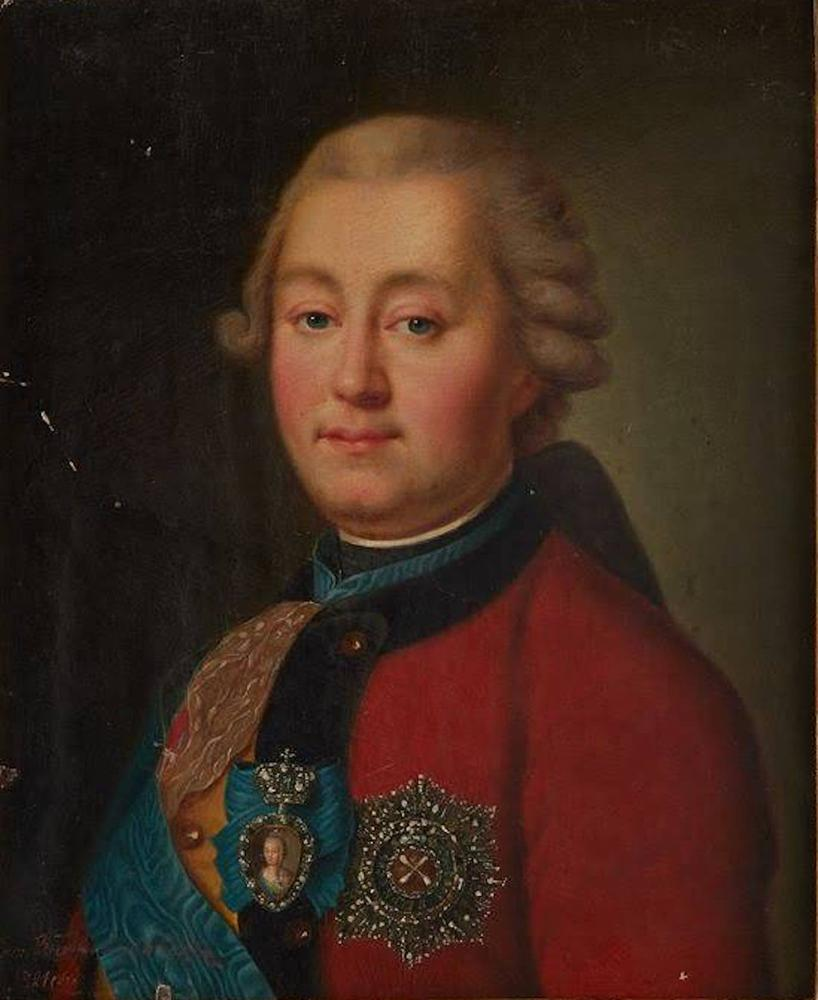 UNKNOWN RUSSIAN ARTIST, early XIX century Portrait of Prince Grigory Grigoryevich [...]