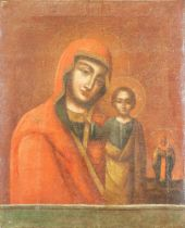 A RUSSIAN ICON «KAZANSKAYA MOTHER OF GOD» WITH APOSTLES IN THE MARGIN - [...]
