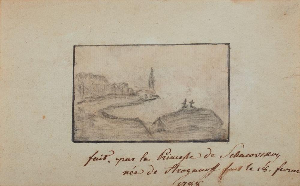 PRINCESS VARVARA ALEKSANDROVNA SHAHOVSKAYA(1748-1823) Landscape - signed, inscribed [...]