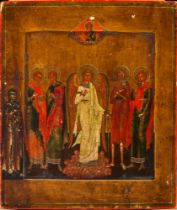 AN ICON « GUARDIAN ANGEL WITH SELECTED SAINTS» - COSMAS AND DAMIAN, CONON AND [...]
