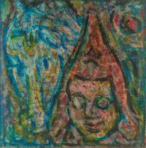 FEYTEL MULLYAR (1911–2011) Isaac Emmanuilovich Babel. 'Red Cavalry' - mixed [...]
