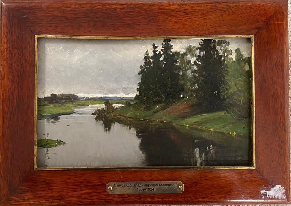 ALEXANDER VLADIMIROVICH MAKOVSKY (1869-1924) River shore - signed 'A Mak..' [...] - Image 2 of 3