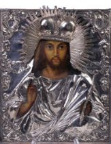 ICON IN SILVER OKLAD «THE LORD ALMIGHTY». Russia, the end of the XIX century - [...]