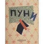 Ivan Puni (Jean Pougny) (1892-1956) Suprematist artist's book with collages, cutouts and