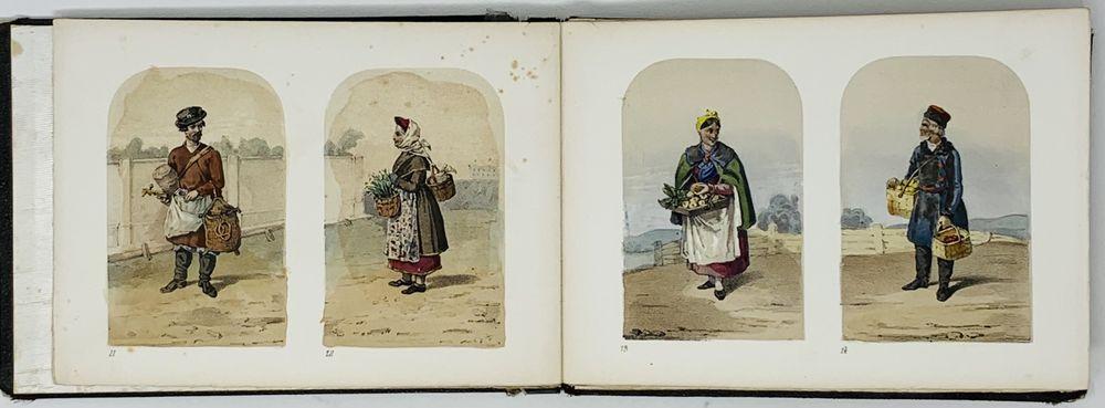RUSSIAN COSTUMES Costumes Russes. Paris: Imp. Lemercier, [première moitié du XIXe siècle]. The album - Image 5 of 6