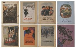 KRAVCHENKO S.T. (1914-2001) Artist's book graphics archive. A collection of more than 100 publishing
