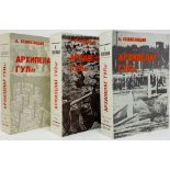 [THE FIRST EDITION OF THE BOOK] A. I. Solzhenitsyn. Archipelago Gulag: 1918-1956