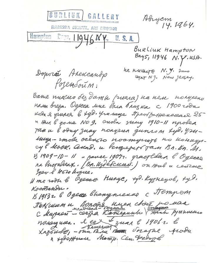BURLIUK D. (1882-1967) An autograph letter to Alexander Rosenbaum New York, August 14, 1964 3 p.,