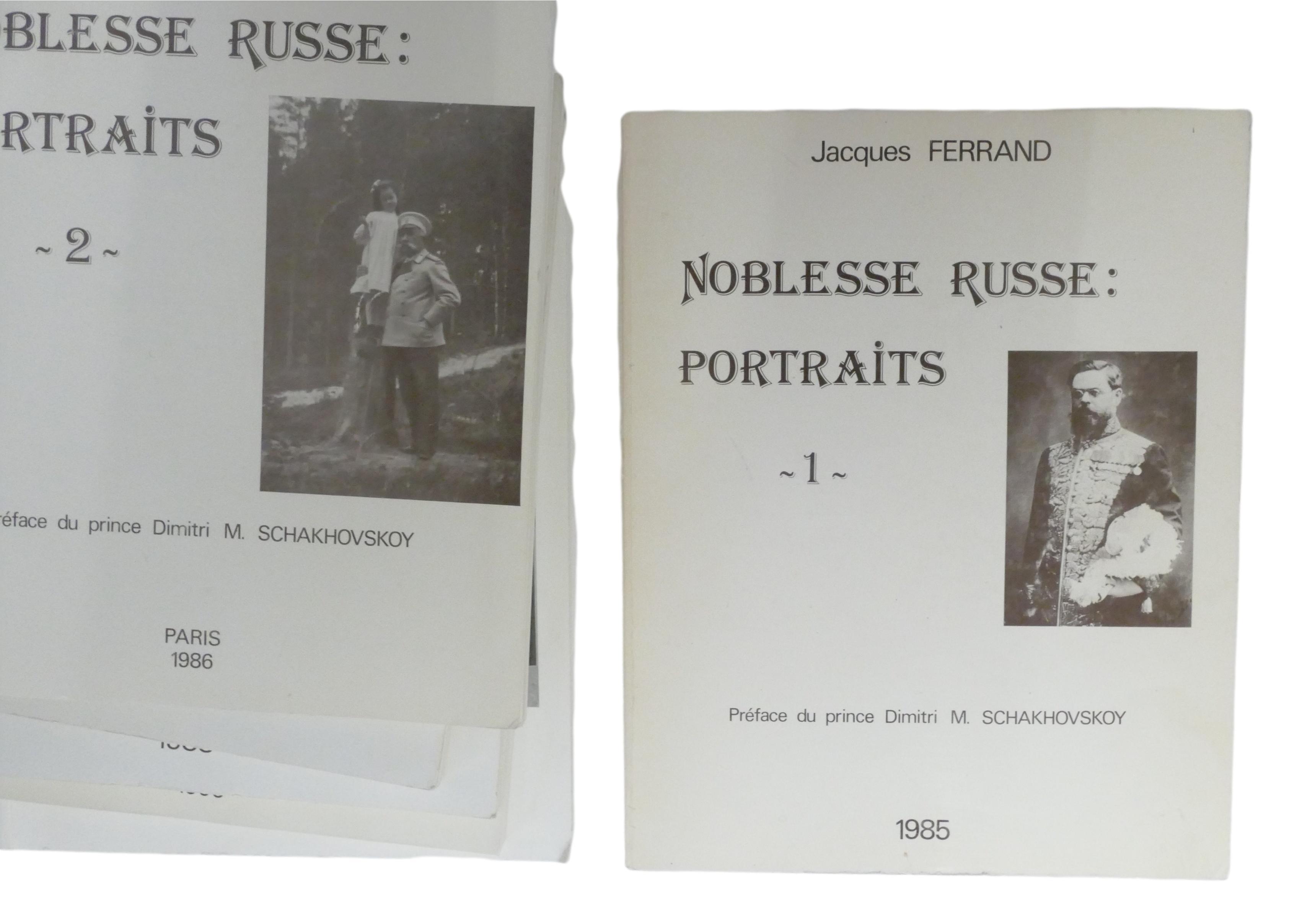 JACQUES FERRAND (1943-2007) Noblesse russe: Portraits Préf. du prince Dimitri M. Schakhovskoy et - Image 4 of 12