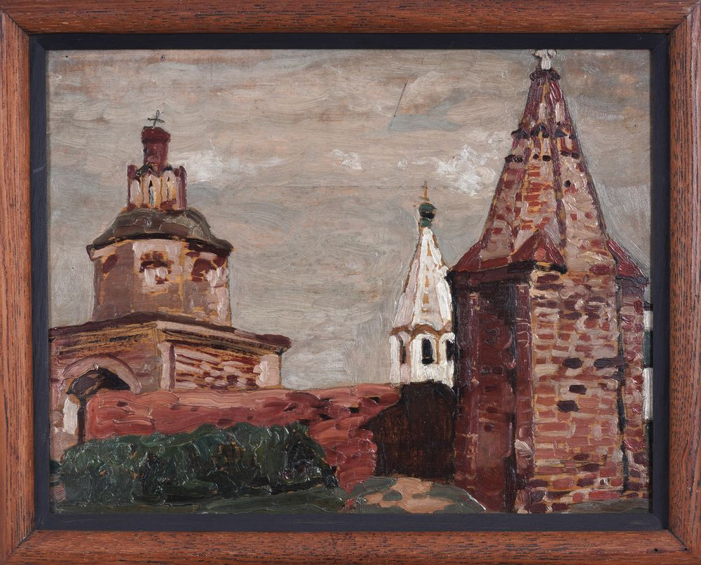 Nicolas Roerich (1874-1947) The Monastery Alexander Newsky oil on panel numerous labels on the - Image 2 of 3