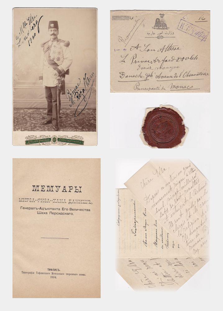 MIRZA RIZA KHAN ARFA OD-DOVLA (Mirza RZA Khan Tabrizi; 1846-1937), PERSONAL ARCHIVE More than 30