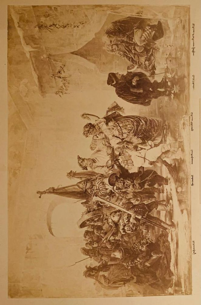LAZOVSKY G., PHOTOGRAPHER, AUTOGRAPH JACOBI V. (1834-1902), ARTIST, AUTOGRAPH 6 photographs of - Image 5 of 6