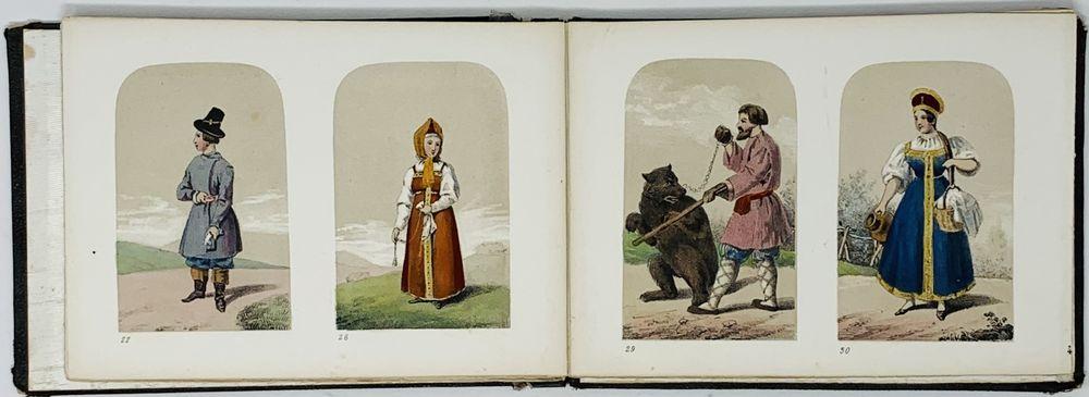 RUSSIAN COSTUMES Costumes Russes. Paris: Imp. Lemercier, [première moitié du XIXe siècle]. The album - Image 6 of 6