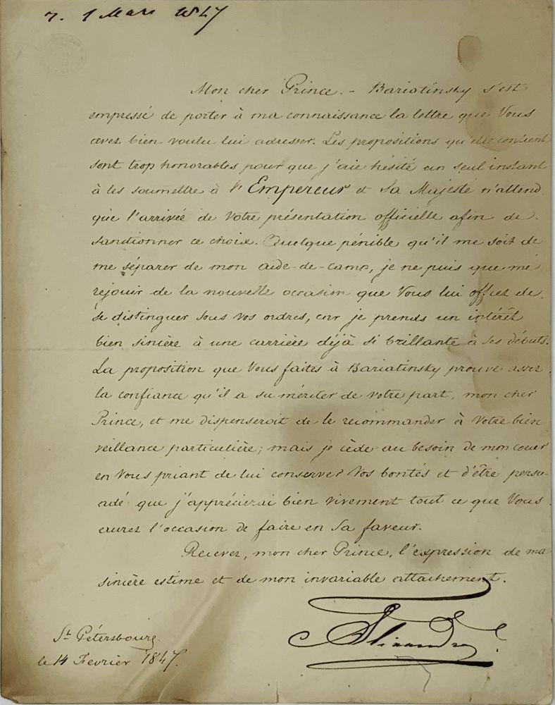 TSAREVICH ALEXANDER NIKOLAEVICH, THE FUTURE EMPEROR ALEXANDER II (1818-1881) Alexander