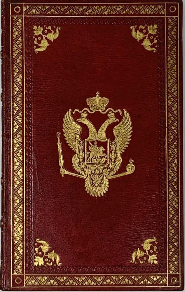 SUPEREx libris OF EMPEROR NIKOLAI I (1825-1855) Milly A., de. Les Génies de la France, ou le