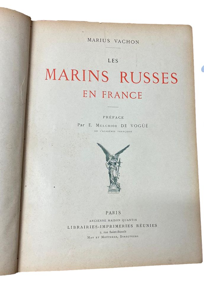 VACHON MARIUS (1850-1928) Les Marins Russes En France. Paris: Librairies-Imprimeries reunies, s.a.