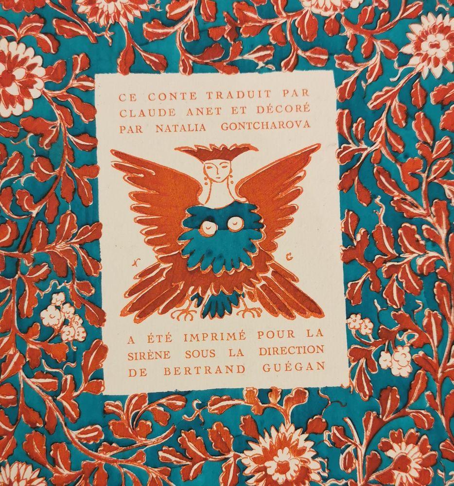 GONCHAROVA N.S. (1881-1965) Pouchkine A. Conte de tsar Saltan et de son fils le glorieux et puissant