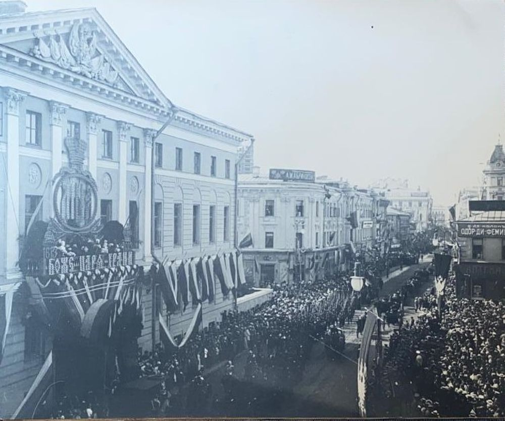 CELEBRATION OF THE 300th anniversary ROMANOV'S DYNASTY Moscow, May 24 1913 Unidentified