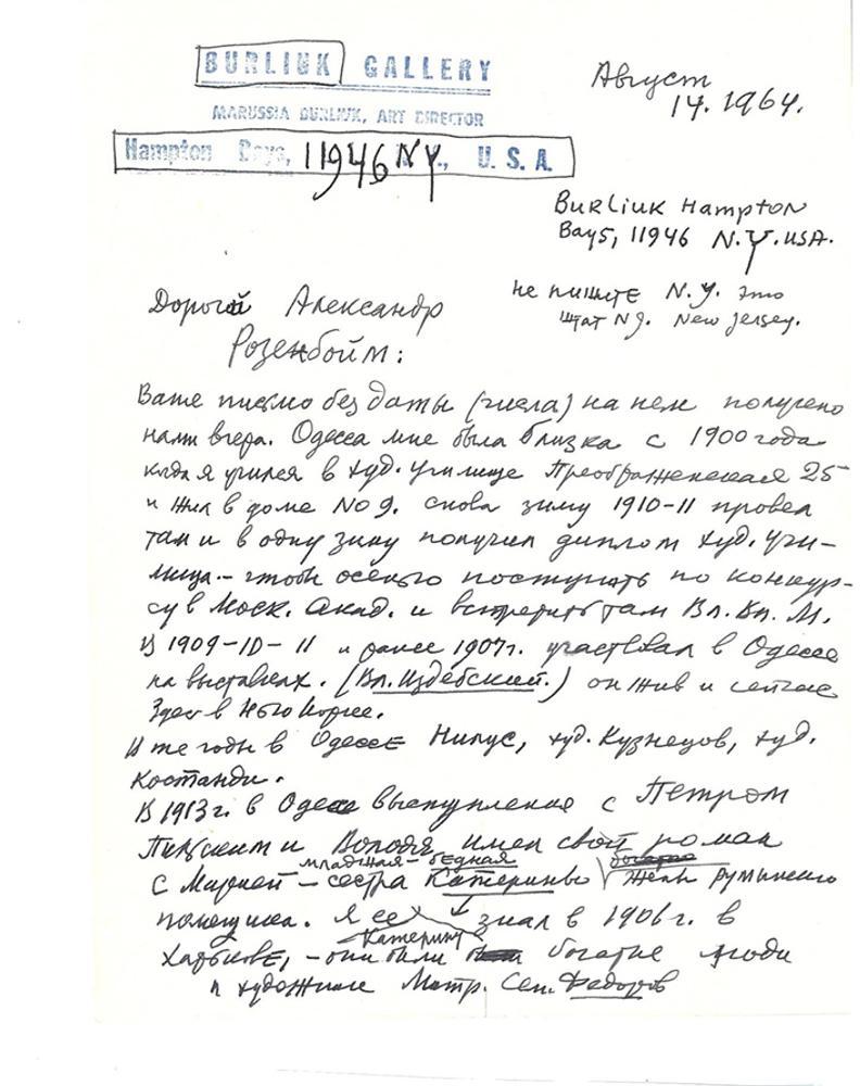 BURLIUK D. (1882-1967) An autograph letter to Alexander Rosenbaum New York, August 14, 1964 3 p., - Image 2 of 2