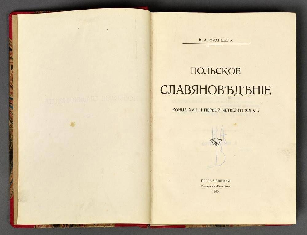 FRANTSEV VLADIMIR ANDREEVICH (1867-1942) Polish Slavonic studies of late XVIII and the first quarter