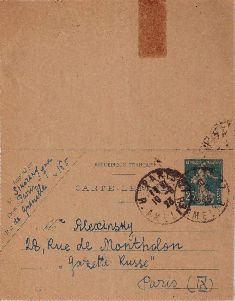 SIKORSKIY I.I. (1889-1972) Post card, addressed to Georgy Aleksinsky; September 19, 1923 14,5?11,2