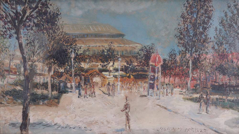 Alexei Arapov (Alexis Arapoff ) (1906-1943) Paris signed, inscribed and dated 'Arapoff Paris