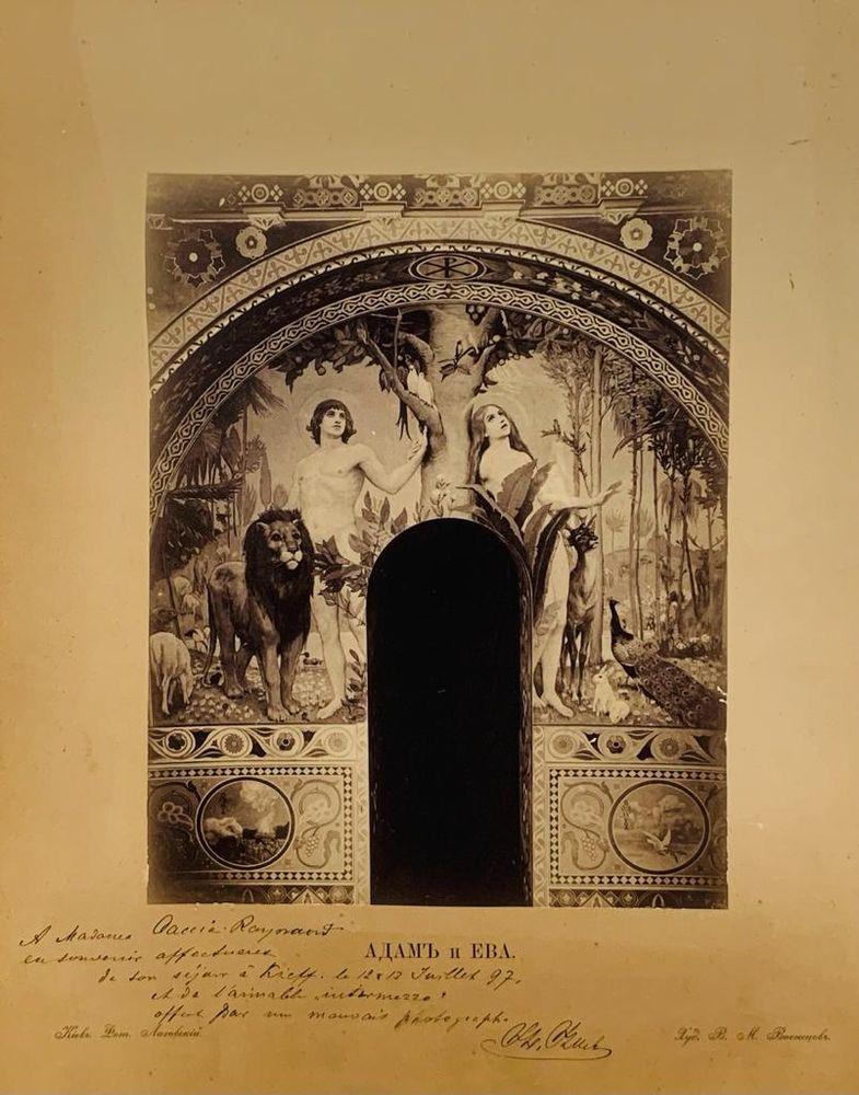 LAZOVSKY G., PHOTOGRAPHER, AUTOGRAPH JACOBI V. (1834-1902), ARTIST, AUTOGRAPH 6 photographs of