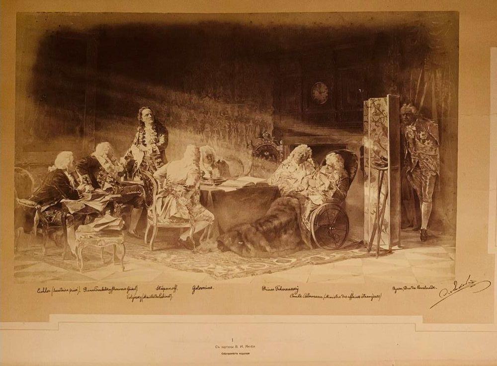 LAZOVSKY G., PHOTOGRAPHER, AUTOGRAPH JACOBI V. (1834-1902), ARTIST, AUTOGRAPH 6 photographs of - Image 6 of 6