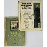 NEKRASOV V. (1911-1987), AUTOGRAPH 1) In the trenches of Stalingrad: [novella]. [L.]: Lenizdat, 1948