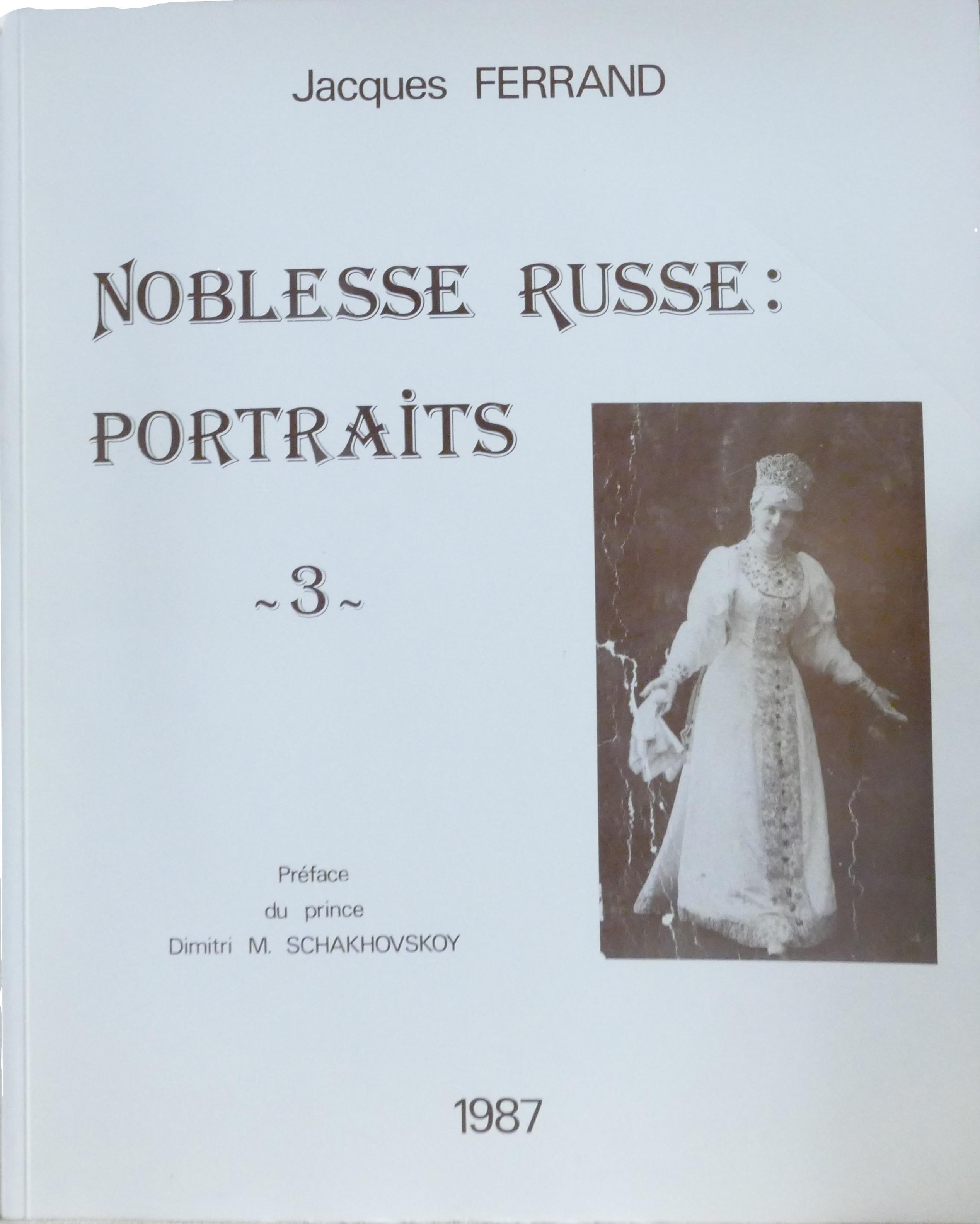 JACQUES FERRAND (1943-2007) Noblesse russe: Portraits Préf. du prince Dimitri M. Schakhovskoy et - Image 8 of 12