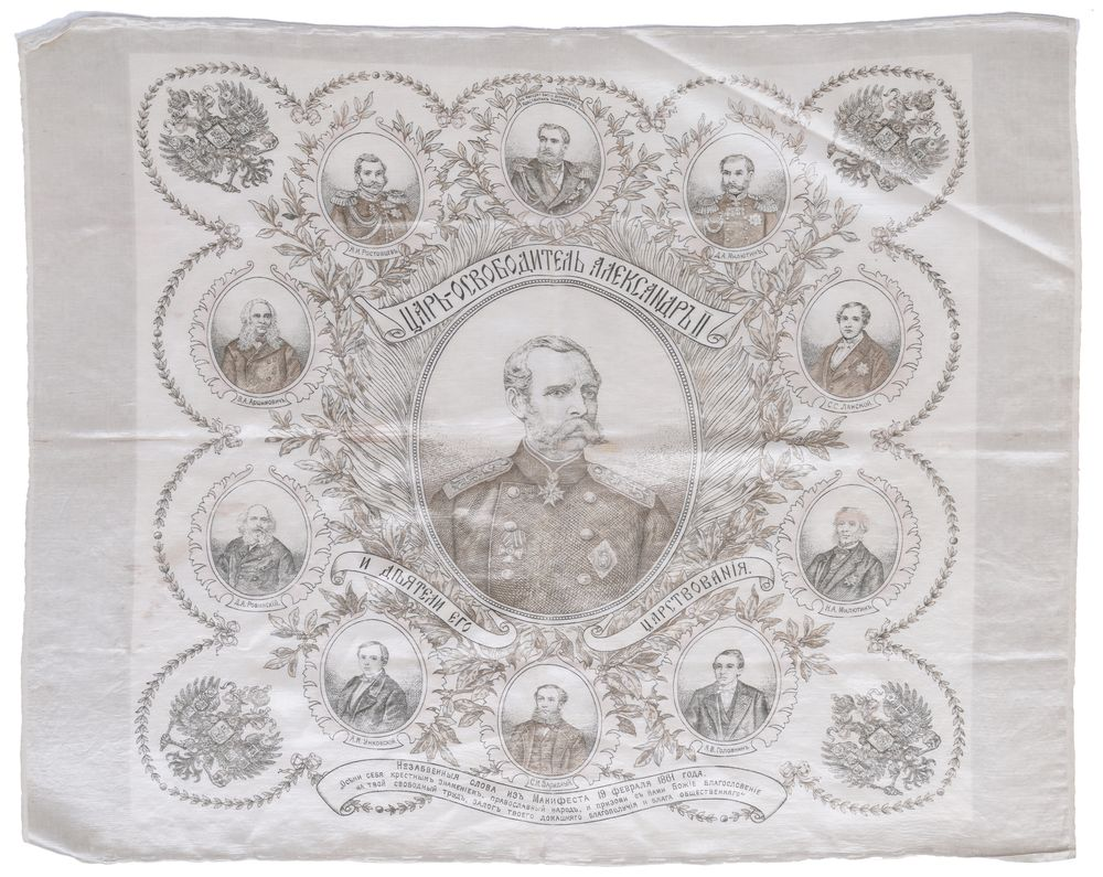 A scarf dedicated to the Peasant reform (the abolition of serfdom) on February 19, 1861. Image of