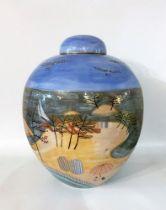 HENRI RAPIN (1873-1939) ANNE-MARIE FONTAINE MANUFACTURE NATIONALE DE SEVRES Porcelain vase Porcelain