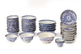 A LARGE GROUP OF BLUE AND WHITE PORCELAIN BOWLS