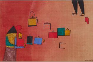LE THIET CUONG (VIETNAMESE, B.1962) - UNTITLED