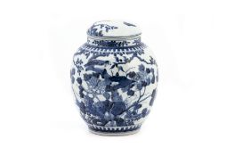 A BLUE & WHITE PORCELAIN GINGER JAR AND COVER
