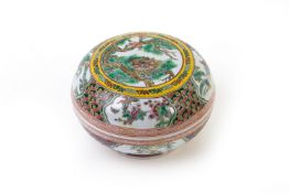 A CIRCULAR ENAMELLED PORCELAIN BOX AND COVER