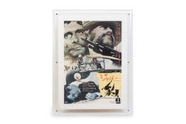 IL MERCENARIO (1968) - JAPAN SINGLE SHEET MOVIE POSTER