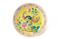 Peranakan Works of Art, including the Ho Wing Meng Collection