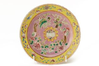 A PERANAKAN 'IN-AND-OUT' ENAMELLED PINK-GROUND PLATE