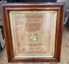 """Antique Rosewood Framed Tapestry - frame 21 1/2"""" x 19 3/4""""."""