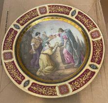 """Antique Vienna Porcelain Cabinet Plate 14 3/4"""" diameter."""