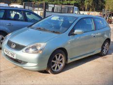05/05 HONDA CIVIC VTEC SE - 1590cc 3dr Hatchback (Silver, 119k)