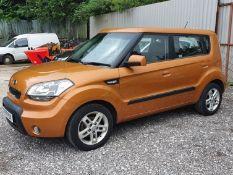 10/59 KIA SOUL 2 CRDI - 1582cc 5dr Hatchback (Orange, 72k)