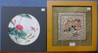 Chinese School, circular still life, watercolour, 21cms d, unframed and a Chinese silkwork