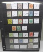 Stamps; stock sheet of mint GB (Queen Victoria and Edward VII)