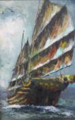 Y.W. Loung, galleon at sea, oil on canvas, 76 x 50cms, framed