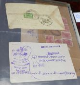 Stamps; Nepal postal history and stamps in album