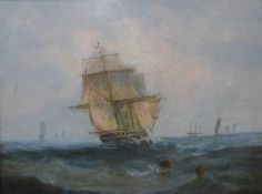 English school (19th Century), shipping off the coast, oil on canvas, 35 x 48cms, framed